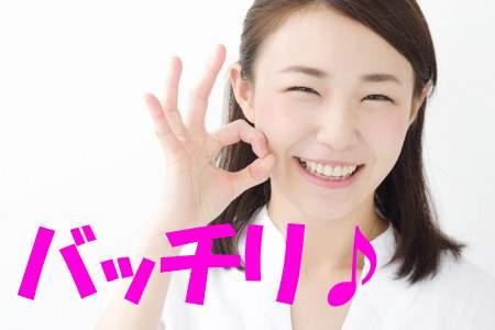 東京熱 Tokyo-Hot陵辱輪姦中出し鬼畜ブログ1