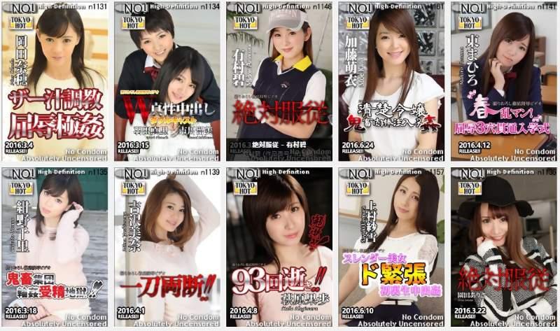 東京熱 Tokyo-Hot陵辱輪姦中出し鬼畜ブログ2