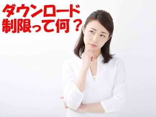 Tokyo-Hot 東京熱陵辱輪姦中出し鬼畜ダウンロード制限