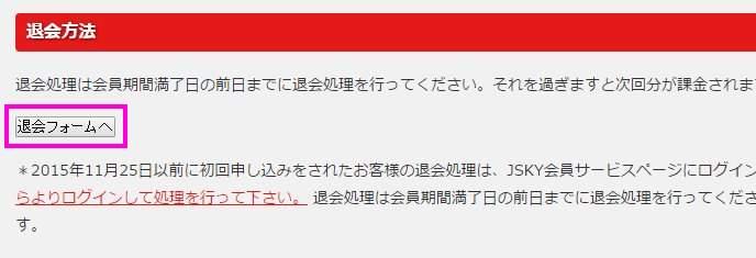 東京ホットTokyo-Hot陵辱輪姦中出し鬼畜退会方法11
