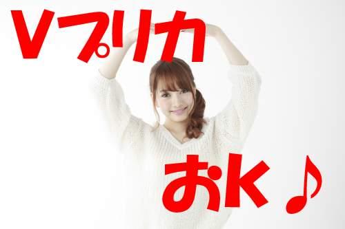 東京ホットTokyo-Hot陵辱輪姦中出し鬼畜Vプリカ入会支払い