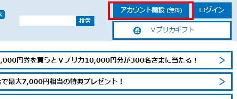 東京ホットTokyo-Hot陵辱輪姦中出し鬼畜Vプリカ入会支払い4